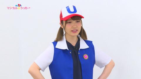魔法笑女マジカル☆ウッチー #65