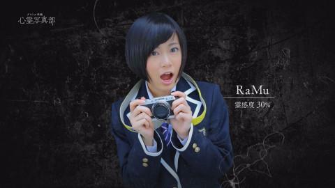 今野杏南 清水あい RaMu