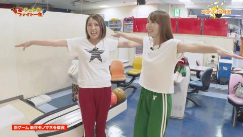 【希崎ジェシカ引退カウントダウン】復活!凛とジェシカのファイト一発 #2