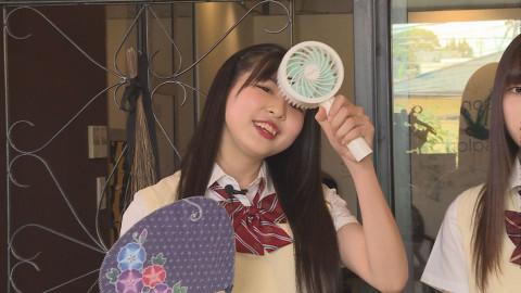 福士奈央 佐藤佳穂 野々垣美希 赤堀君江 鈴木愛菜 SKE48