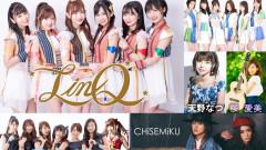 AKIBAカルチャーズ劇場LIVE #251