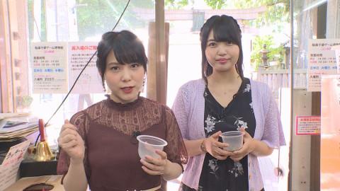 津田美波の津田家-TSUDAYA- #48