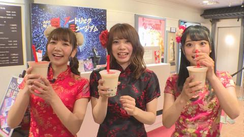 8/pLanet!! 社本悠 和氣あず未 澤田美晴