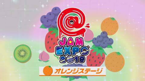 @JAM EXPO 2019~オレンジステージ