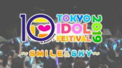 TOKYO IDOL FESTIVAL 2019~SMILE & SKY