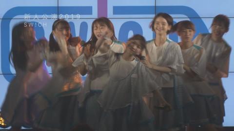 SW!CH WildBunny 湊学園みらい区 少女の季節 Update