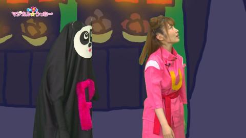 魔法笑女マジカル☆ウッチー #66