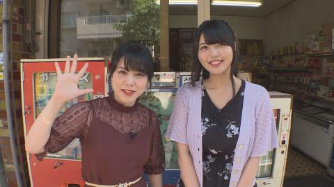 津田美波の津田家-TSUDAYA- #49