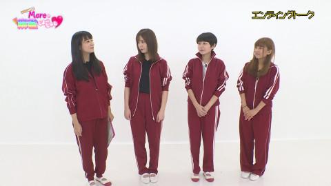 More 水口美香 都美 川又静香 松田麻矢
