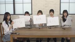 SKE48学園 #122