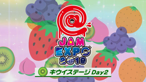 @JAM EXPO 2019~キウイステージ day2