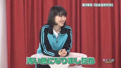 五十嵐裕美 中村桜 水間友美 田中貴子