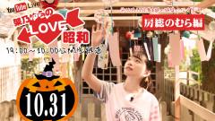 架乃ゆらのLOVE昭和 #5