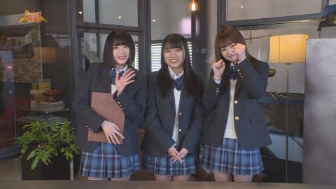SKE48学園 #125