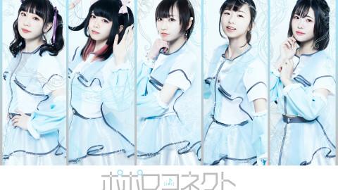 AKIBAカルチャーズ劇場LIVE #379