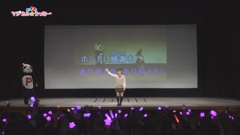 魔法笑女マジカル☆ウッチー #71