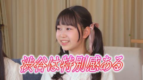 OS☆U 金星☆ジュリエッタ MERUCHU 渡辺凛歌