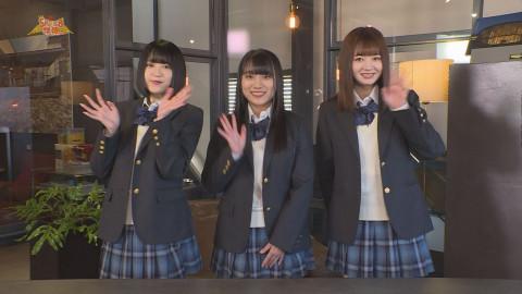 SKE48学園 #126