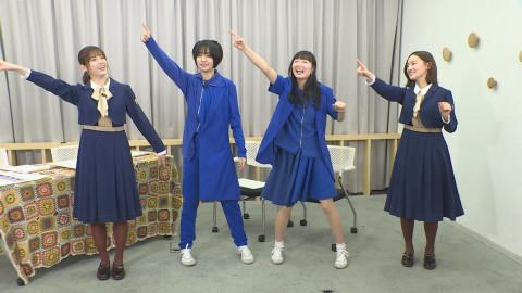 乃木坂46 ENGAG.ING CARRY LOOSE