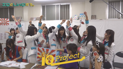 LinQ トキヲイキル HelloYouth IQプロジェクト