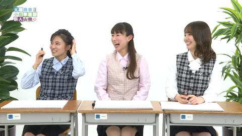 大堀商事小島事業部新人山根 #33