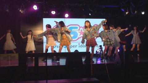 OS☆U ラフレーゼ Re:Clash 服部桜子