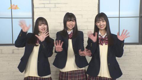 SKE48学園 #127