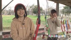 津田美波の津田家-TSUDAYA- #55