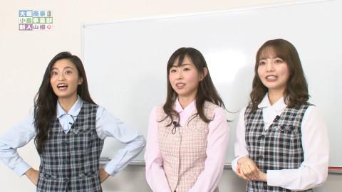 大堀商事小島事業部新人山根 #34