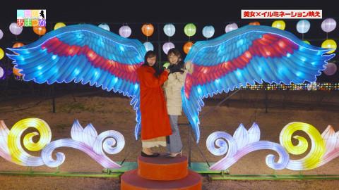 天使もえ 坂道みる ギチ青柳貴哉