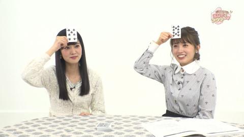 大西亜玖璃 逢田梨香子