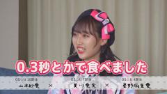 名古屋のアイドルさがし アイドルやっとる~ん #14