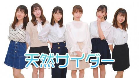 AKIBAカルチャーズ劇場LIVE #476