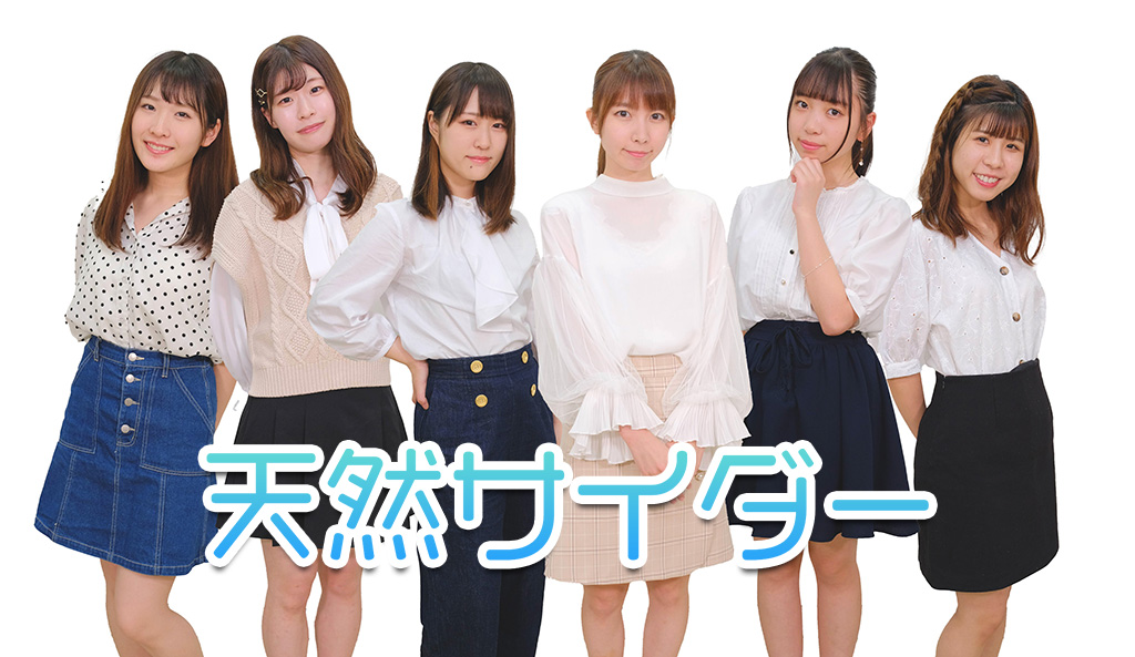 AKIBAカルチャーズ劇場LIVE #481