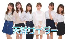 AKIBAカルチャーズ劇場LIVE #486