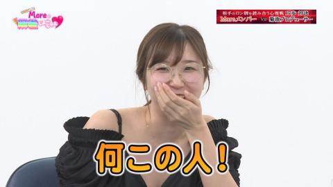 塚田美紀 水瀬千尋 松田麻矢 菊池P More