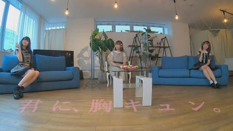 夏川愛実 服部桜子 RABBITHUTCH OS☆U 君に、胸キュン。