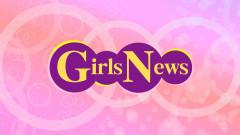 【無料放送】GirlsNews #103