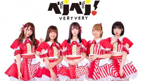 AKIBAカルチャーズ劇場LIVE #488