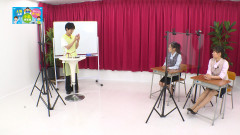 大堀商事小島事業部新人バイトゆう歩 #2