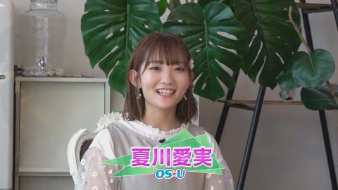 夏川愛実 服部桜子 OS☆U PIDL☆未来stage VeryMerry