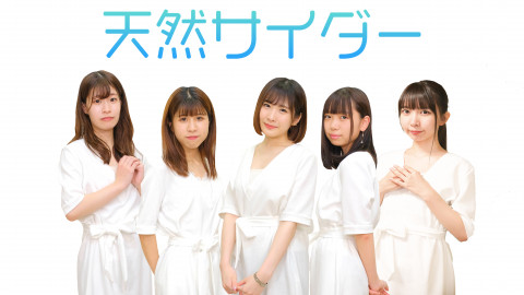 AKIBAカルチャーズ劇場LIVE #516