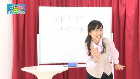 大堀恵 小島瑠璃子 定岡ゆう歩