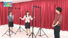大堀商事小島事業部新人バイトゆう歩 #4