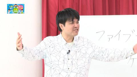 大堀恵 小島瑠璃子 定岡ゆう歩 三日月マンハッタン