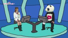 魔法笑女マジカル☆ウッチー #79