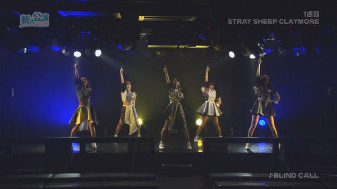 新人公演2020~STRAY SHEEP CLYMORE