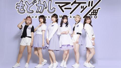 AKIBAカルチャーズ劇場LIVE #548