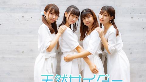AKIBAカルチャーズ劇場LIVE #576