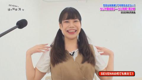 SEVEN4